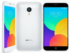 Rumour: Meizu MX5 to sport insane camera