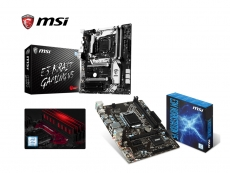 MSI unveils two new motherboards for Xeon E3-1200 v5 CPUs